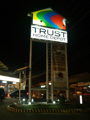 trust hardware sign night time